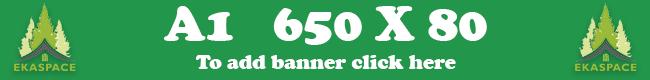 banner A1
